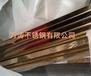 SUS304不锈钢管,黑钛金、玫瑰金装饰管,规格齐全,质优价廉,假一赔十。