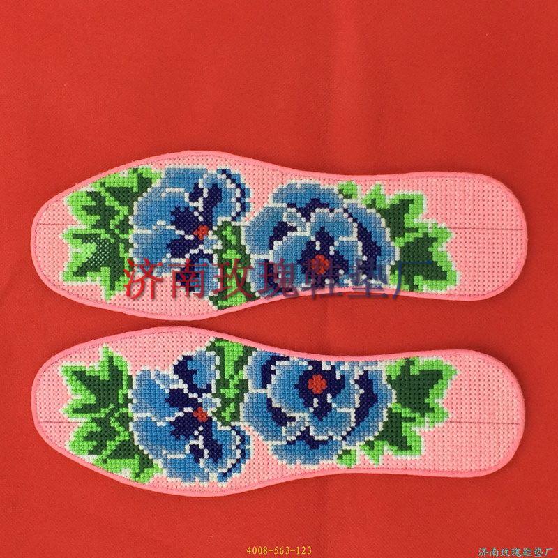 纯手工绣花鞋垫图案图片