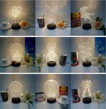 2015最新升级款3D灯正品3维视觉立体灯触控LED台灯