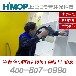 家庭新装修除异味上海哪家公司最好?