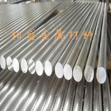美铝5A02铝合金进口5A02铝板5A02铝棒5A02铝管可定制零切图片