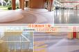 重庆现浇水磨石室外地坪
