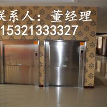 北京传菜电梯杂物电梯运餐食梯图片