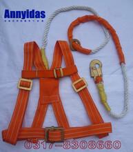 安易达思防爆安全带高空作业安全带