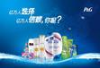 桂林正品洗发水化妆品牙膏香皂劳保礼品专供全国批发