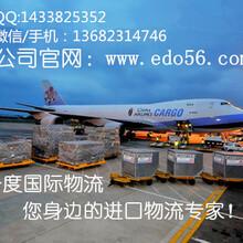 日本食品进口到中国所需要的文件