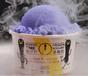 2016创业臻好时冻酸奶加盟冷饮热饮