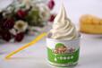 投资项目missmilk酸奶家族冷饮热饮系列