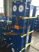 制药设备灭菌柜专用换热器中英合资企业