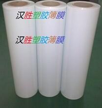 粘金属热熔胶膜.粘塑料热熔膜.金属专用热熔膜