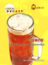 特色奶茶加盟