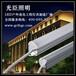 哈尔滨LED护栏管没有只有更好