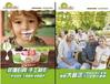 2016创业missmilk酸奶家族加盟冷饮热饮