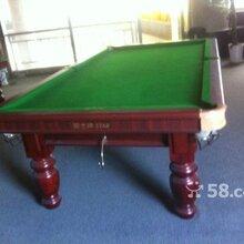 二手台球桌专卖店特价二手台球桌实惠的二手台球桌价格