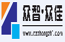溧阳企业认证图片