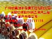 海南聚氨酯预制直埋管聚氨酯发泡保温管聚氨酯保温管施工硬质聚氨酯保温管