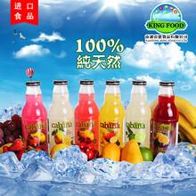 进口果汁饮料批发价格贵不贵广东地区图片