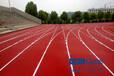 增加运动快感的自结纹塑胶跑道
