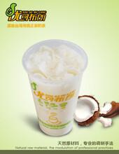 深圳奶茶加盟-奶茶店加盟-加盟奶茶-加盟奶茶店-优可布朗