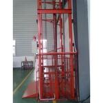 供应北京12米导轨式升降机液压式升降平台链条式升降货梯图片