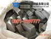 电磁纯铁多少钱一吨,炉料纯铁价格