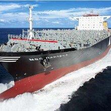 广州到澳洲海运代理移民货物到澳大利亚澳洲散货拼箱