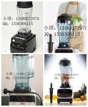 深圳宝安现磨豆浆机哪有卖宝安商用豆浆机3.6升大容量豆浆机
