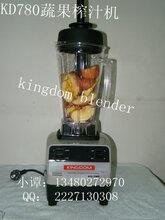 重庆江北区现磨豆浆机江北区五谷豆浆机重庆商用豆浆机KD767