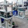 三维扣板机设备压瓦机三维广告扣板机C84扣板机压瓦机设备彩钢