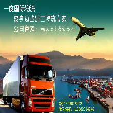 日本杂货快件进口特点及进口渠道