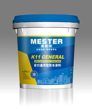 广东防水涂料k11通用型防水涂料施工工艺