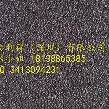 进口屏蔽材料DSS-S7025D现货销售