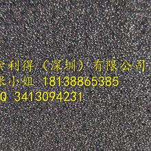 进口手机材料W290CNBrF