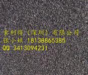 现货供应STN1100NW屏蔽材料图片