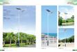道路灯马路灯高杆路灯LED路灯高压钠灯路灯节能路灯