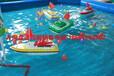 水上遥控船游乐设施