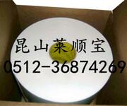 3M4955#VHB双面胶带3M泡棉4955图片