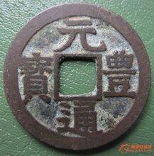汉唐古钱币交易中心