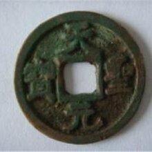 汉唐古钱币官网