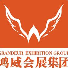 2016中国武汉国际龟鳖产业展