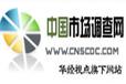 2016年中国(化工)差压变送器行业市场调查分析及投资策略研究报告
