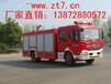 辽宁5吨消防车厂家直销