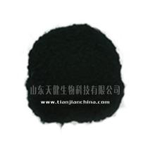 供应优质蛋白核小球藻粉/天健生物