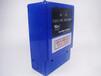 高精度送风口防堵塞压差传感器的技术