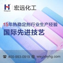 聚乙烯蜡的质量标准宏远来发声