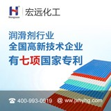 适用于125度PVC电缆护套料的热稳定剂宏远教你如何选择