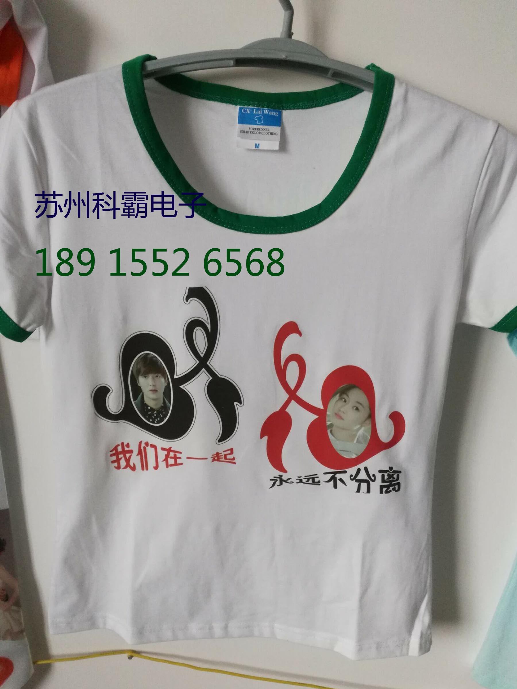衣服上印照片印图案的机器-衣服印图案报价 厂家