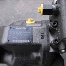 ATOS現貨柱塞泵廠家PVPC-C-3029/1011圖片