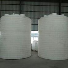 咸阳10吨化工储罐10方塑料大桶甲醇储罐定制加厚型