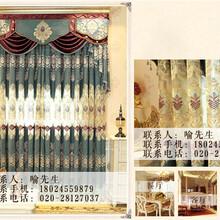 几种常见窗帘布料清洗小窍门